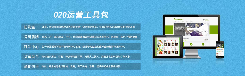 重庆bob客户端苹果版建设