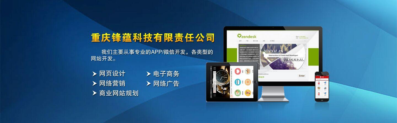 重庆永川bob客户端苹果版建设