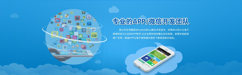 重庆微信bob手机ios