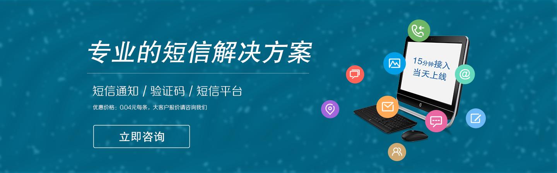 重庆APPbob手机ios
