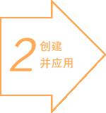 重庆移动应用bob手机ios