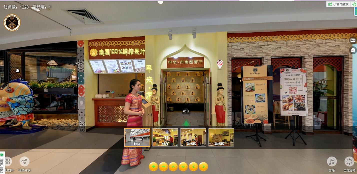 甲米·府泰泰国餐厅